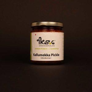 Kallummakkaya Pickle