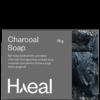 Haeal-Soap-Charcoal