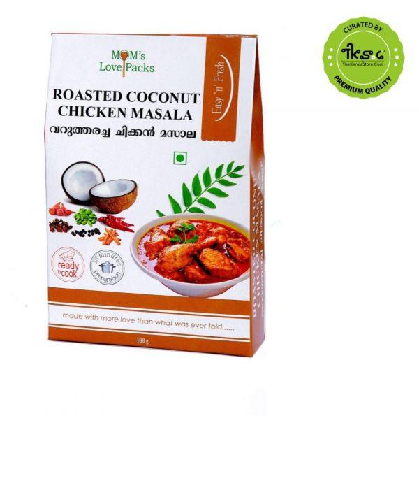 Roasted Coconut Chicken Masala (Easy 'n' Fresh)