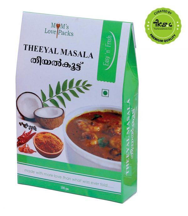 Roasted Coconut Theeyal Masala (Easy 'n' Fresh)
