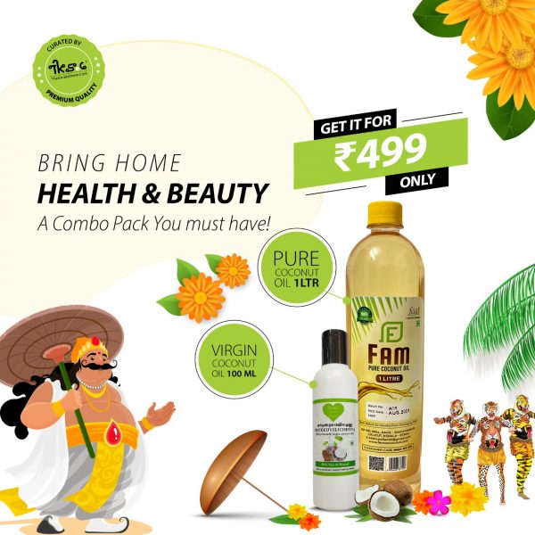 Pure Coconut Oil Combo Pack